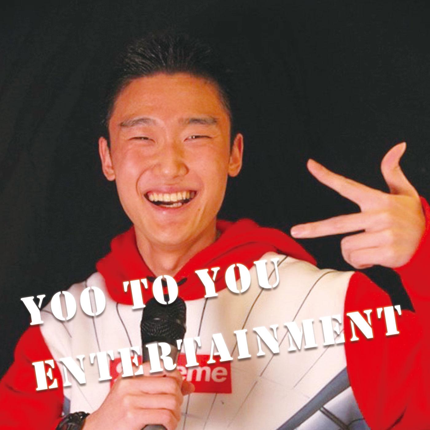 Yoo to You Entertainment